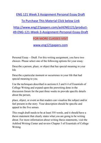 english writing sample essay quiz