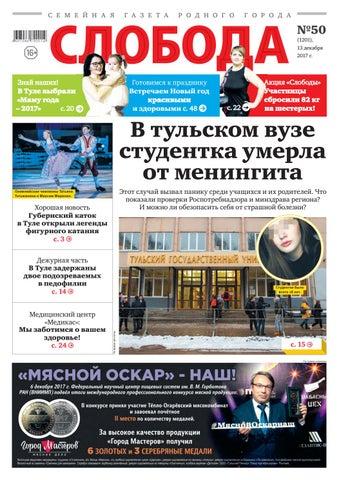 сбрось лишнее официальный сайт якутск
