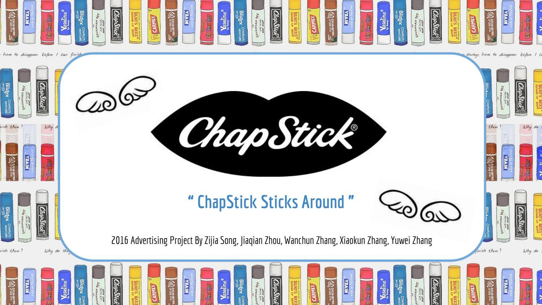 chapstick advertising campaign by wanchun zhang issuu