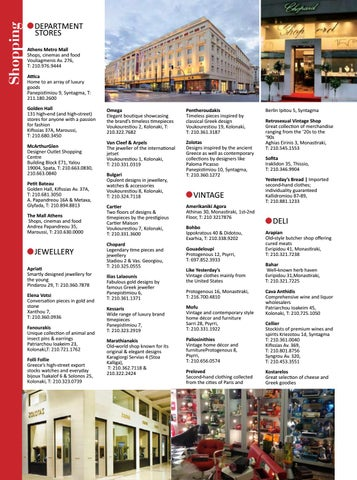 Athens insider 136 december 2017 by Insider Publications - issuu be803316643