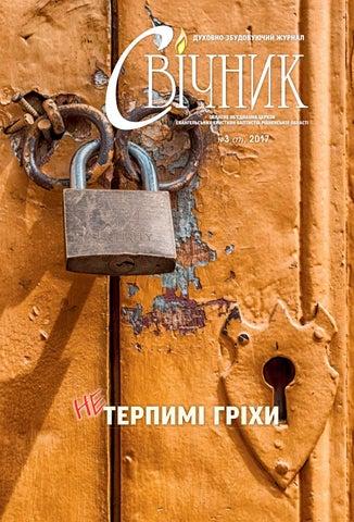 86fa9b4974e7b0 Svichnik 3-2017 by Svichnyk - issuu