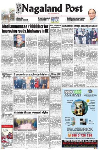 December 17, 2017 by Nagaland Post - issuu