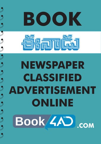 Eenadu Classified Ad Booking Online by book4ad com - issuu