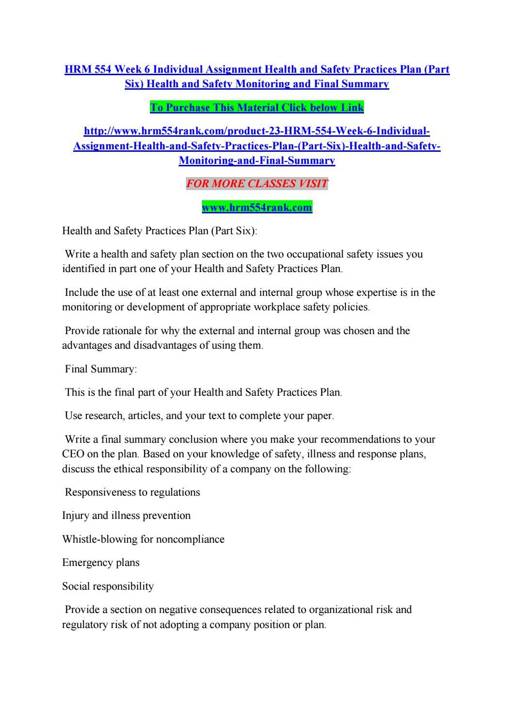 essay application sample plan