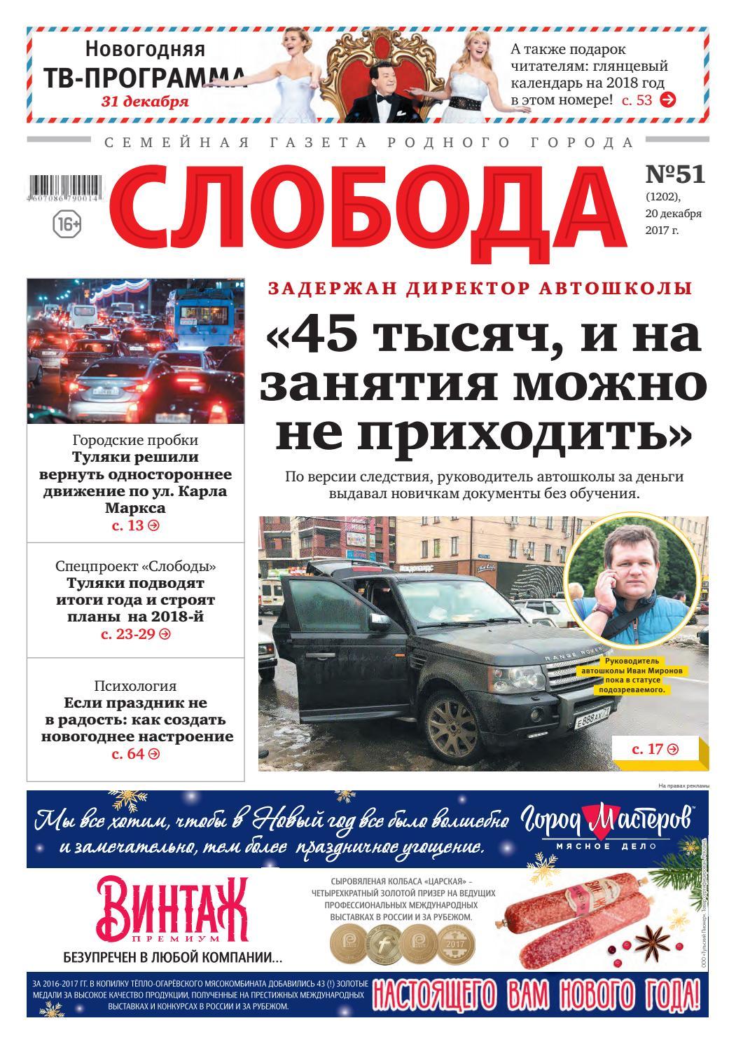 Займ под птс авто Демидовский Малый переулок займы под птс в москве Ляпидевского улица