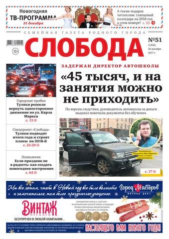 Займ под залог птс Муравская улица займ под птс авто Ростовский 6-й переулок