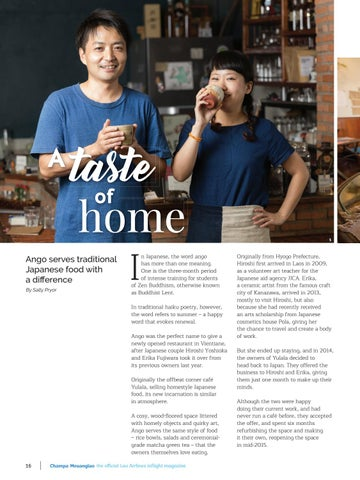 Page 16 of A Taste of Home