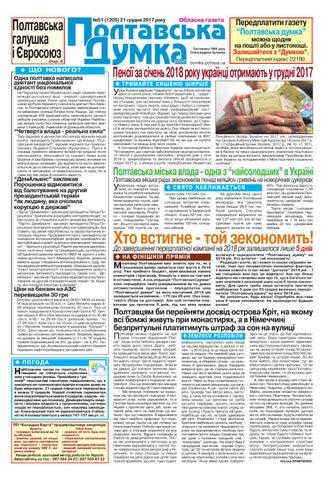 15deb1824bc6c3 Газета