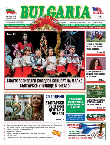 6b29fe2f80b Вестник