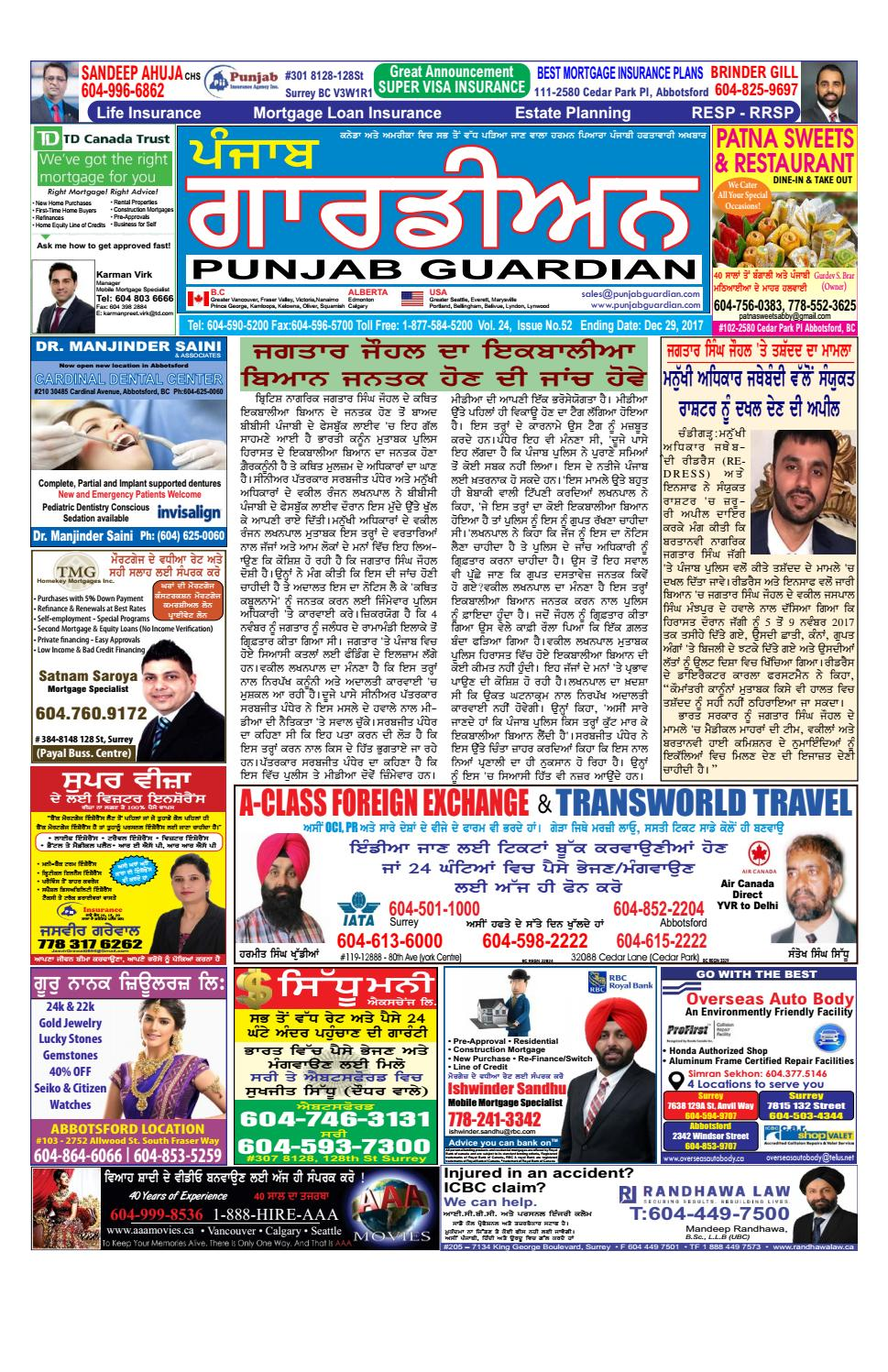 E Paper 22 December 2017 Section B The Punjab Guardian By 2012 At Manual Kud Newspaper Issuu