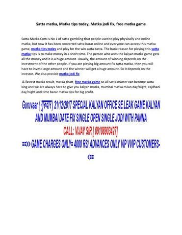Matka tips today by richardglenn01 - issuu