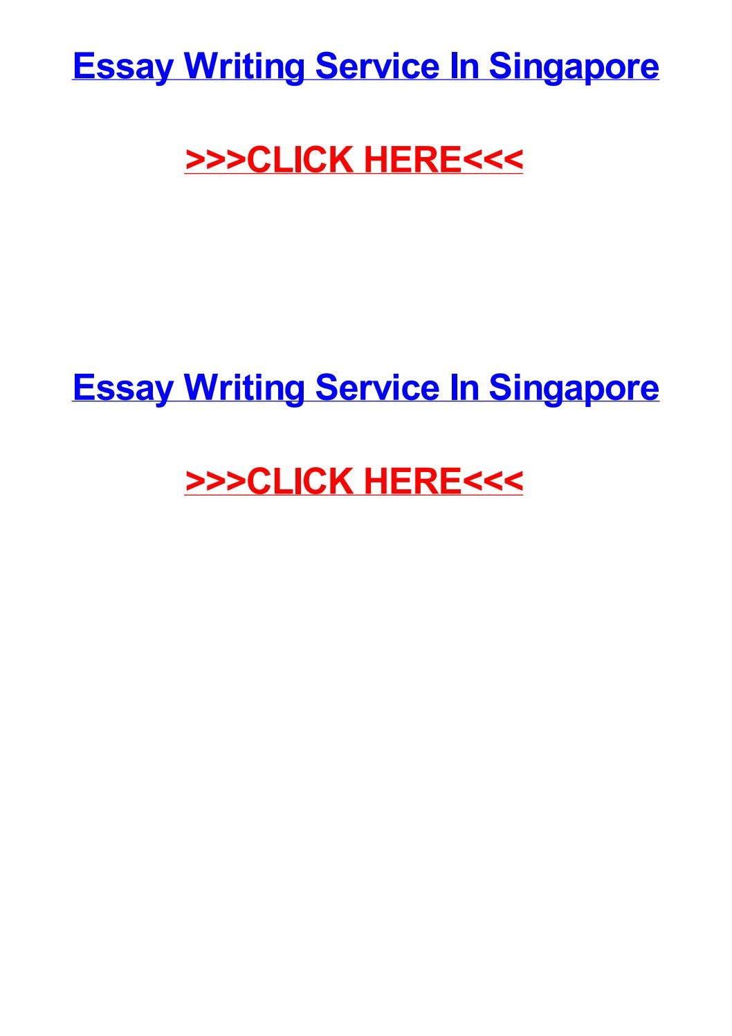 college essay critique service