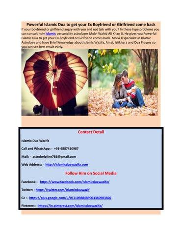 Powerful islamic dua to get your ex boyfriend or girlfriend