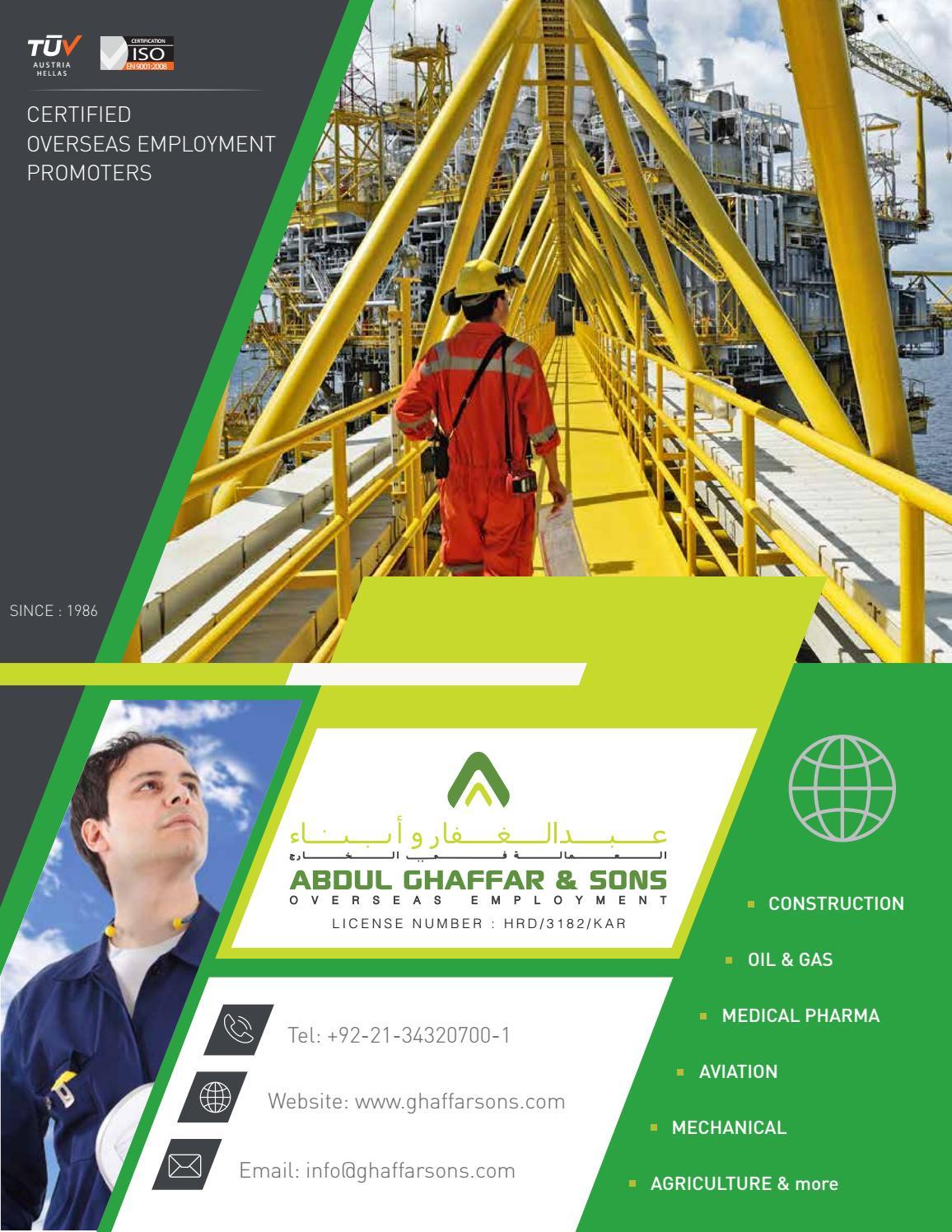 Ags overseas employment agencies in pakistan by Abdul Ghaffar and