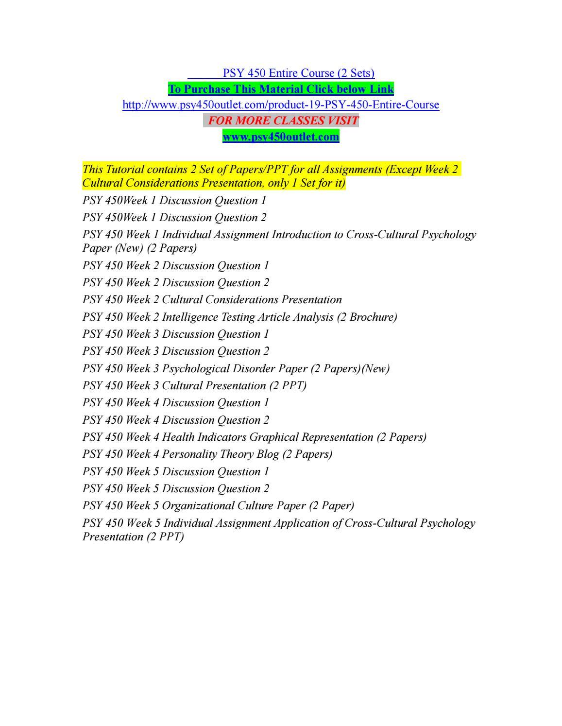 Uiuc dissertation deposit image 1