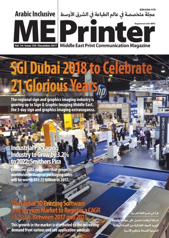01d9f28d6 Me printer issue 154 december by ME Printer Magazine - issuu