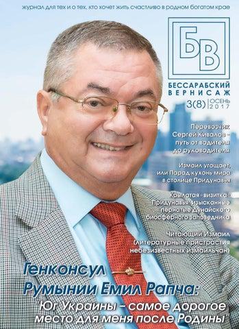 ee5528c05fd Gurnal (3)8 p by Издательский дом
