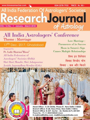 Research journal january-march 2018 by Future Samachar - issuu