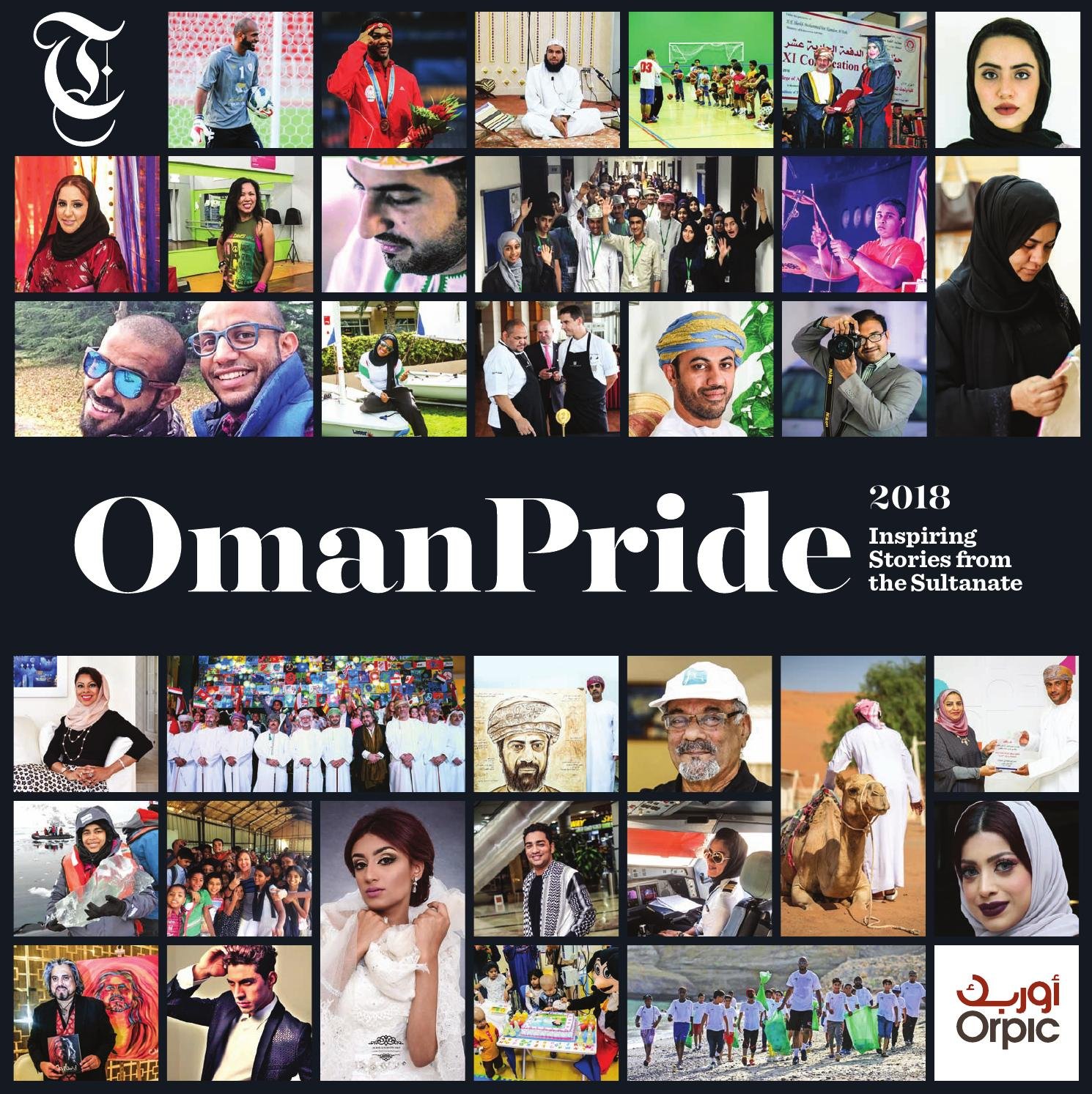 oman pride 2018 by muscat media group