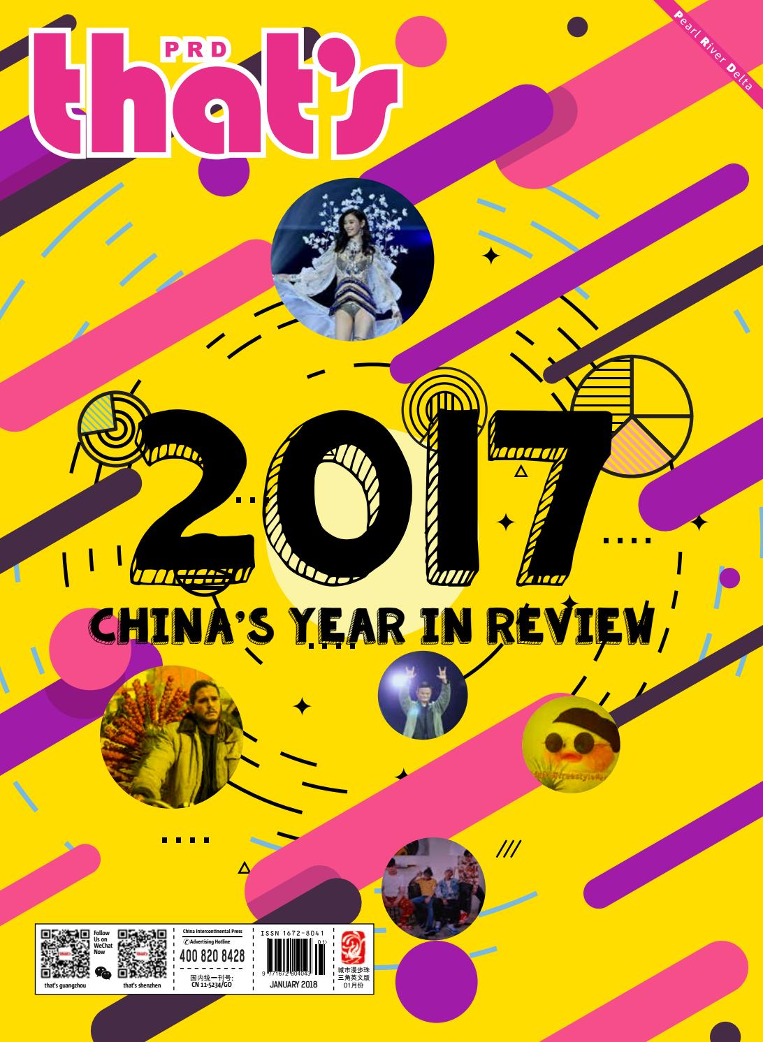 71a1e023e46 That s Guangzhou - January 2018 by That s Online - issuu