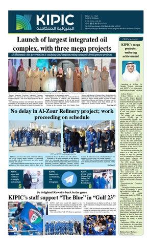 KIPIC issues 5th edition of monthly - البترولية المتكاملة