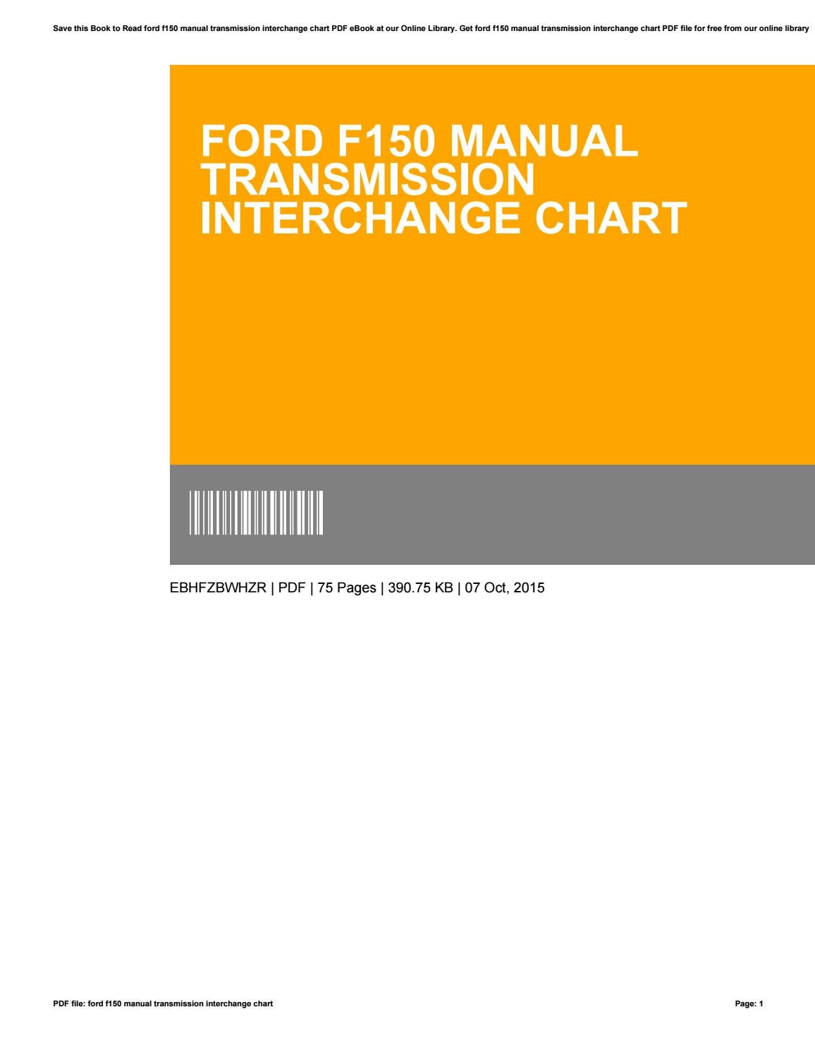 Free Ford interchange Manual