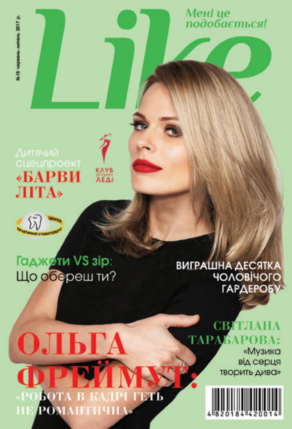 e965e4c13c5ea1 15 LIKE by Oleg Bochkur - issuu
