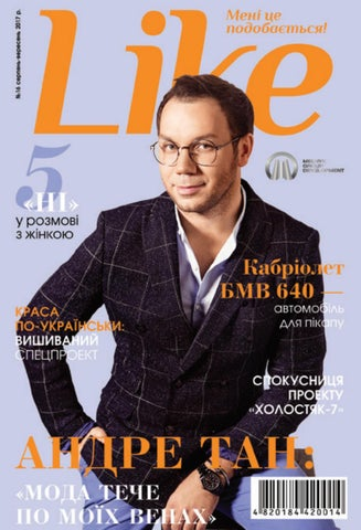 Like 16 by Oleg Bochkur - issuu 66baab7c9d9eb