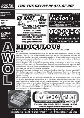 Awol Issue 460 By Awol Co Ltd Issuu