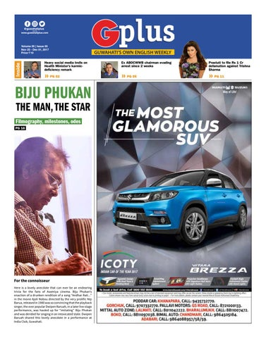 G Plus Vol 5 Issue 5
