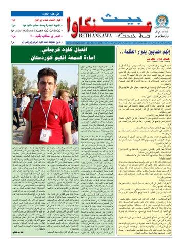 b59ee3530 مجلة دوائر الإبداع / العدد الثاني/ 2015 by Maher Alramadan - issuu
