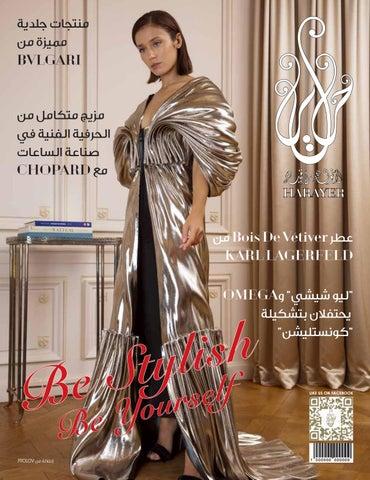 20c763e9dbefd Harayer January 2018 by Harayer Magazine - issuu