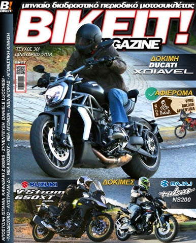 BIKEIT e-Magazine a58d0b0f31f