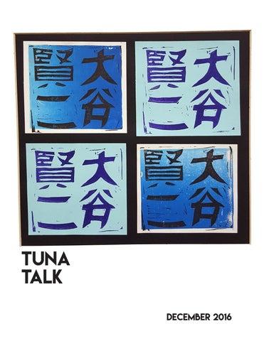 Tuna talk december 2016 by The Roeper School - issuu