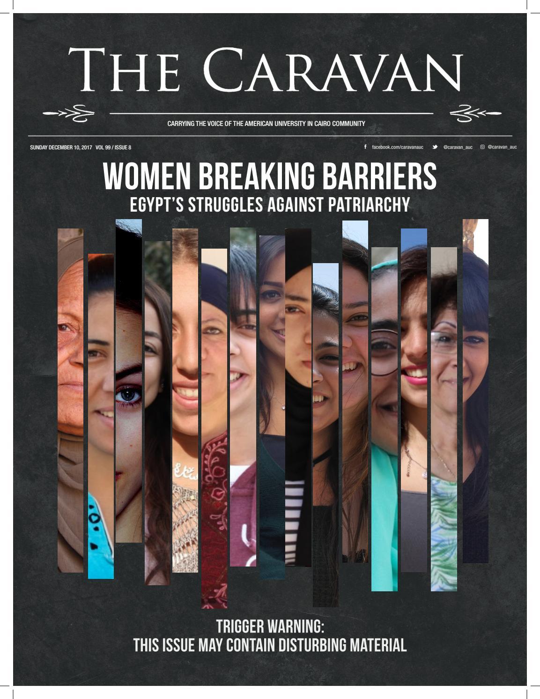 سكسي اغتصاب بنات في سجون الاحتلال الإسرائيلي Xnxx Gratuit Clips