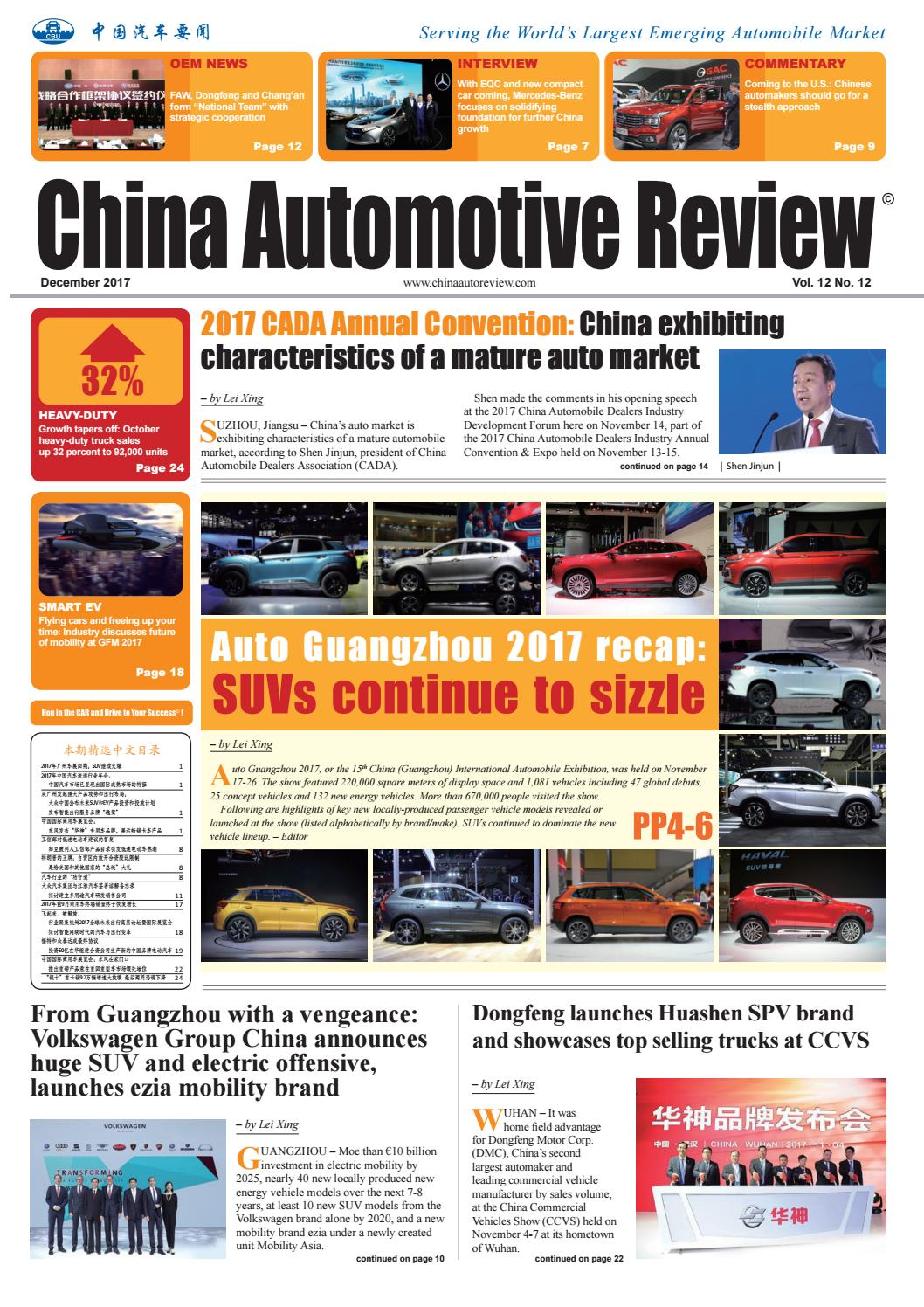 Chinese crossover JAC S5: reviews of owners. Advantages and disadvantages of JAC S5