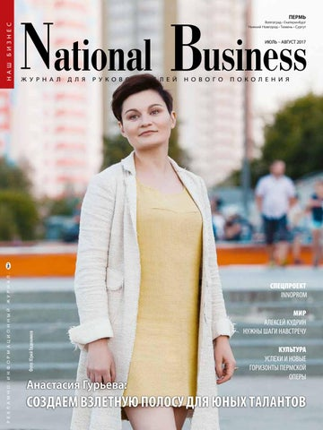 6aa24190c National business july august 2017 by National Business-Perm - issuu