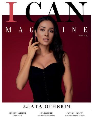 ICAN magazine  2c86721dc2fe8