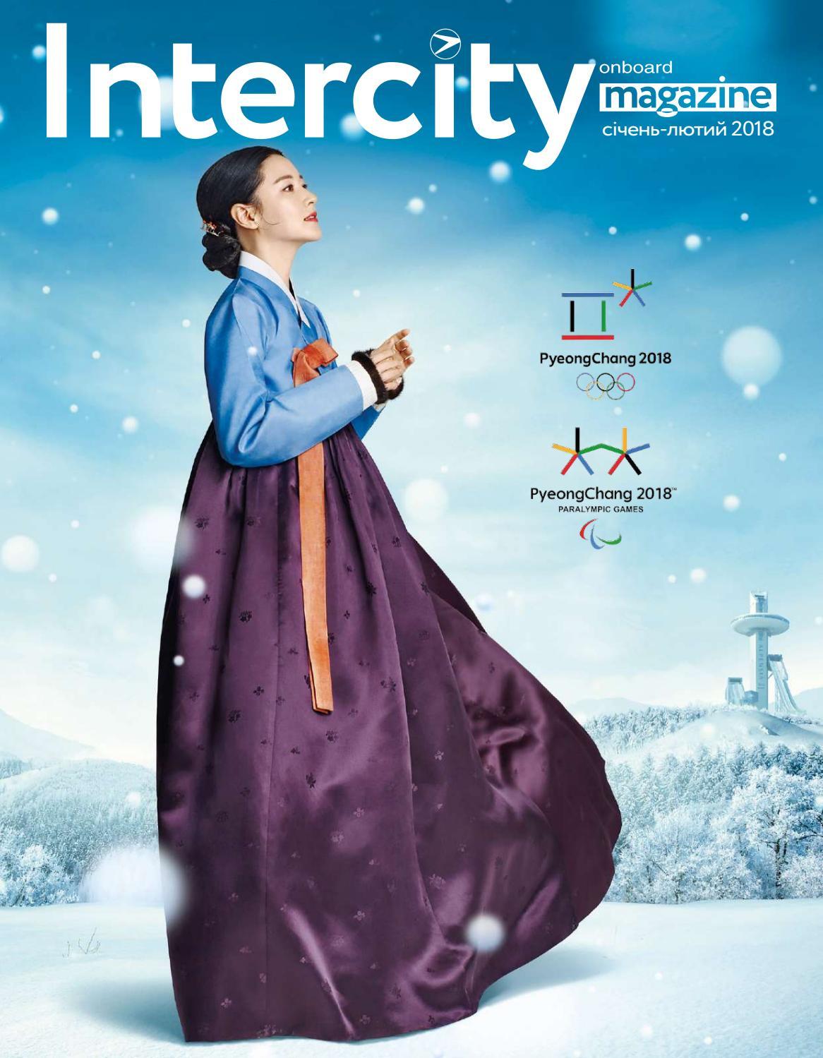 Intercity onboard magazine січень-лютий 2018 by ICOM - issuu 6fe1c8f38eb85