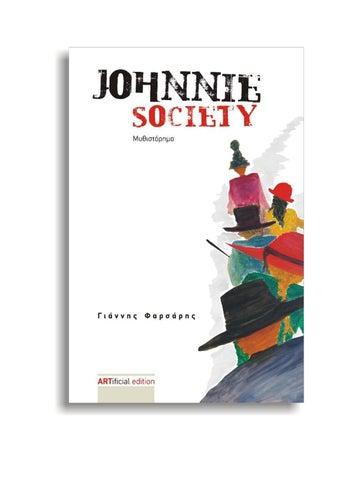 2c933d7226b Johnnie society by Μαργαρίτα Βαρελά - issuu