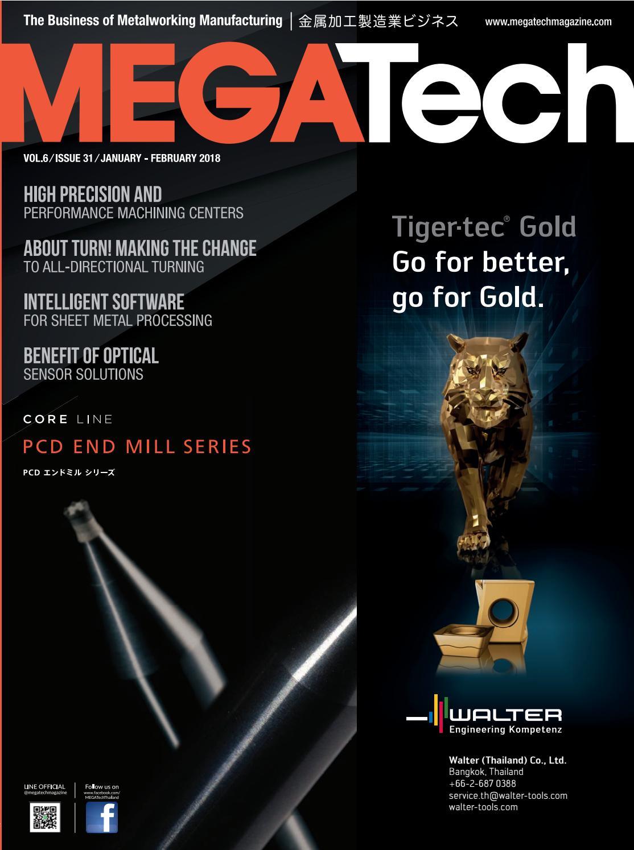 January February 2018 By MEGA Tech Magazine