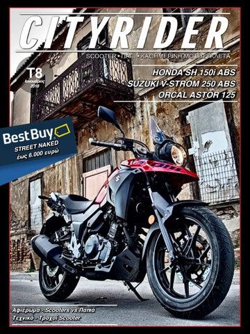 d0882a823fa CITYRIDER, 4ο Τεύχος, Σεπτέμβριος 2017 by Bikeit Magazine - issuu