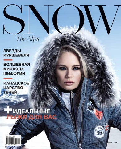 SNOW The Alps Russian by SNOW - issuu e24c7842f81