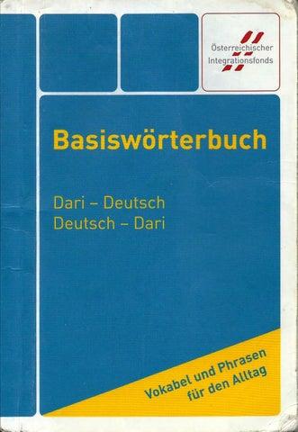 discover übersetzung deutsch