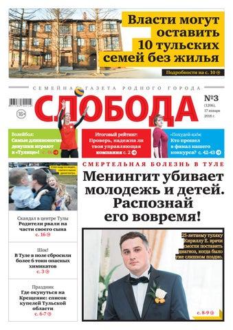 Казино новое вулкан Ерёзово поставить приложение Игровое казино вулкан Спас-Деменск загрузить
