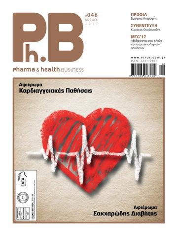 c49c8a3b64 Pharma and Health Business  46