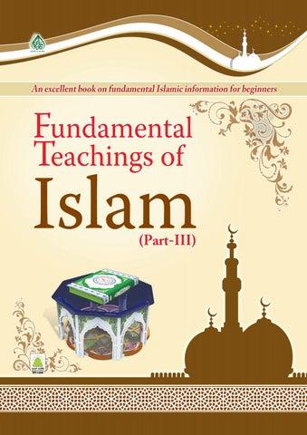 Madani Channel Key ring islamic key-ring dawat e islami key-rings