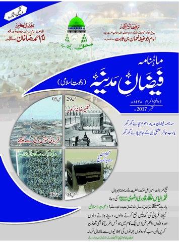 ca4d380a9 madina 20110525 by Al-Madina Newspaper - issuu
