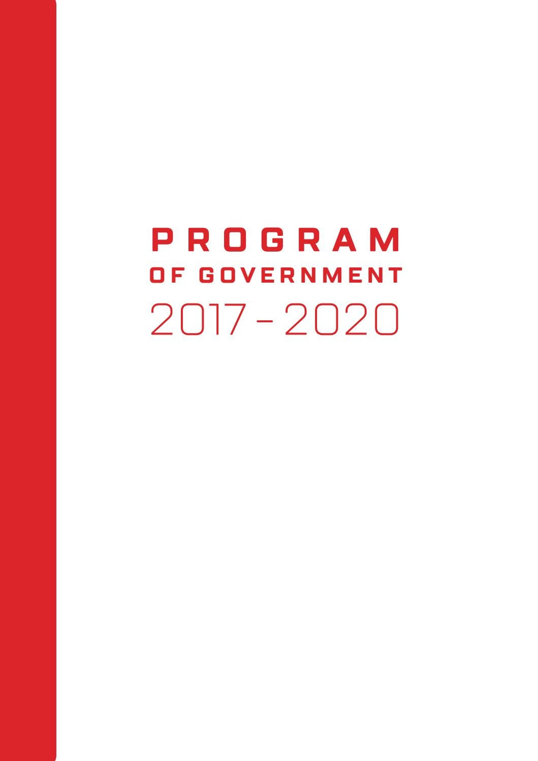 Program of the Government of the Republic of Macedonia (2017