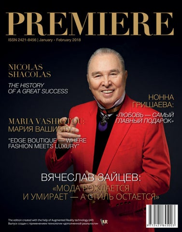 21d198164e7 PREMIERE magazine JANUARY - FEBRUARY 2018 by PREMIERE magazine - issuu